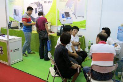 2014 北京國際金融展