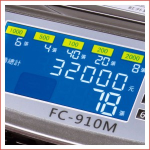 FC-910_600_2s